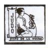 judo_dojo